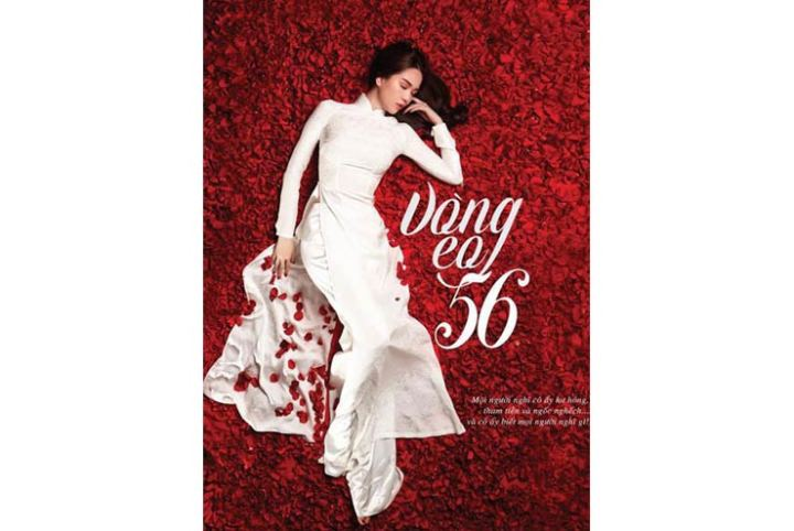 poster-vong-eo-56