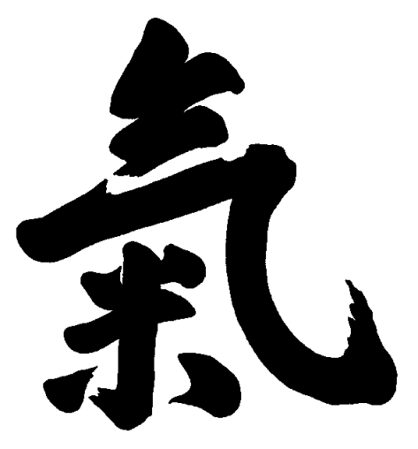 Ki-kanji